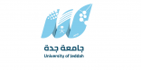 جامعة جدة تُعلن عن نتائج القبول والتسجيل بدءً من اليوم