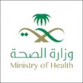 الصحة :تعلن عن تسجيل (55) حالة إصابة جديدة بفيروس كورونا (كوفيد-19)
