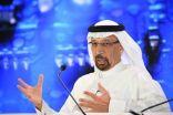 وزير الاستثمار: غدًا شركات عالمية تعلن تأسيس مقارها الإقليمية في الرياض