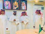 إتفاقية بين غرفة بيشة وجمعية الإعلام السياحي لتطوير البرامج التدريبية