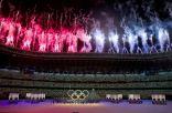 """""""إمبراطور اليابان"""" يفتتح دورة الألعاب الأولمبية الـ 32 بطوكيو"""
