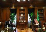 وزير الدولة للشؤون الخارجية يستقبل سفير بعثة الاتحاد الأوروبي لدى المملكة المعين حديثاً.