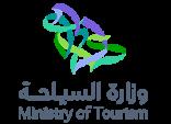 """""""وزارة السياحة""""تطلق برنامج """"كرام"""" لصياغة وصناعة التجارب السياحية الملهمة"""