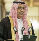 أمير الباحة يناقش مع وزير الشؤون البلدية والقروية والإسكان الاستراتيجية العمرانية الوطنية للمنطقة