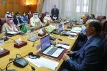 وزير الخارجية يشارك في اجتماع اللجنة الوزارية العربية المعنية بالتحرك لوقف الإجراءات الإسرائيلية في مدينة القدس المحتلة