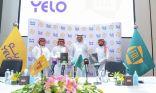 إطلاق مسمى (دوري يلو) على دوري الدرجة الأولى السعودي