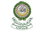 """""""الأمانة العامة لمجلس وزراء الداخلية العرب """"تدين استهداف ميليشيا الحوثي الإرهابية لسفينة تجارية سعودية"""