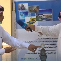 المملكة ترأس اجتماع فريق العمل الخليجي للتحضير لأعمال المؤتمر العالمي للاتصالات الراديوية 2023