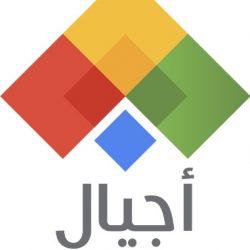 إعلان نتائج أرامكو السعودية للربع الثاني / النصف الأول من عام 2021